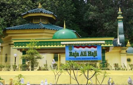 Istana Raja Ali